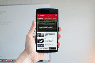 24tv.ua Android Mobile App