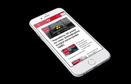 24tv.ua mobile iPhone App Development Services