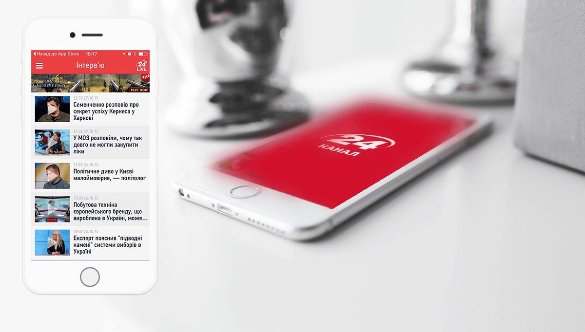 24TV Mobile App