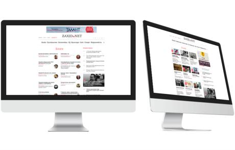 ZAXID.NET News Portal Development Services for Media Company